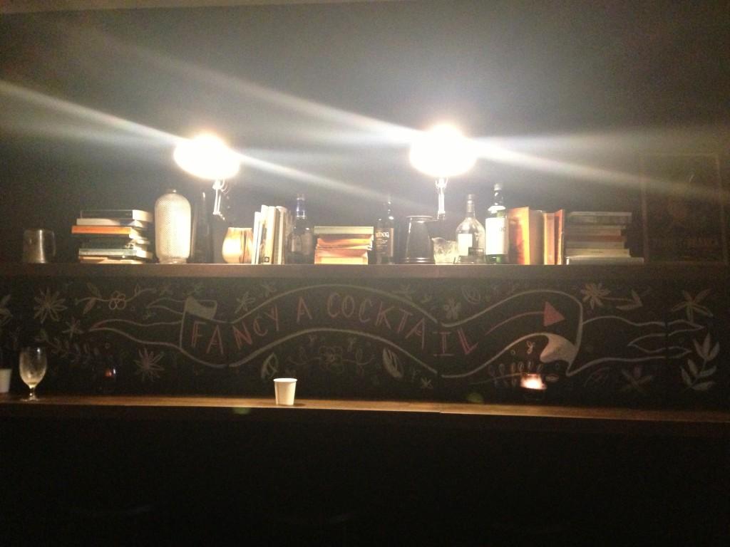 theater bar 8